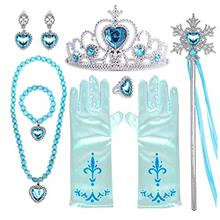 US. Yosbabe Princess Elsa Dress up Party Accessories Blue Favors 7 Pcs Gifts S