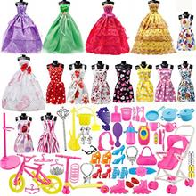 US. Yourss Doll Clothes Set for Barbie Dolls, 15 Pack Clothes Party Grown Outf