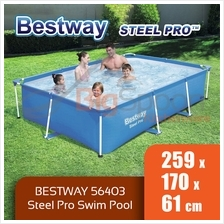 BIGSPOON BESTWAY 56403 STEEL PRO 259 x 170 x 61cm Frame Swimming Pool