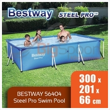 BIGSPOON BESTWAY 56404 STEEL PRO 300 x 201 x 66cm Frame Swimming Pool