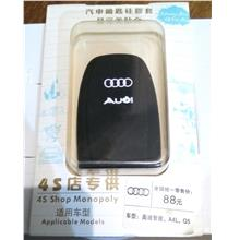 Audi A4/ Q5 car key silicone cover for CHEAP sale.
