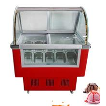Ice cream display showcase 012-2670027