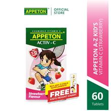APPETON ACTIV-C 100mg Chewable Tablet for 7-12 Years Old (Strawberry)