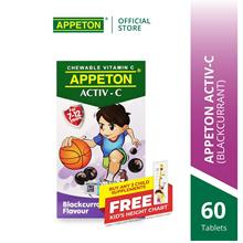 APPETON ACTIV-C 100mg Chewable Tablet for 7-12 Year Old (Blackcurrant)