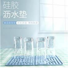 Kitchen Silicone Thermal Insulation Mat Heat Pad
