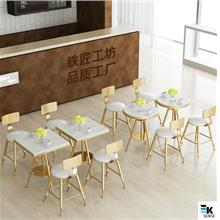 Modern Nordic F&B Cafe Shop Table and Chairs (1 month pre-order)