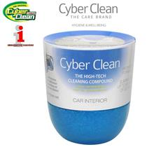 ORIGINAL Cyber Clean Car Interior Cup 160g