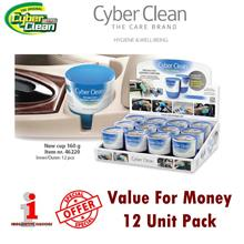 [12 Unit] ORIGINAL Cyber Clean Car Interior Cup 160g