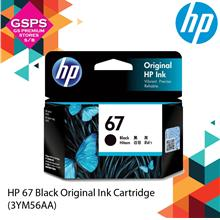 HP 67 Black Original Ink Cartridge (3YM56AA)