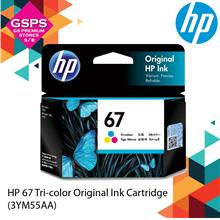 HP 67 Tri-color Original Ink Cartridge (3YM55AA)