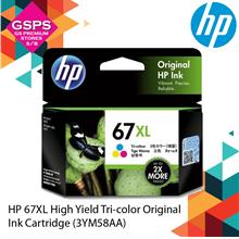HP 67XL High Yield Tri-color Original Ink Cartridge (3YM58AA)
