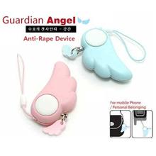 Guardian Angel Woman Anti Rape Device (Anti Theft,Personal Alarm)