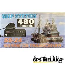 Ship Station SS-24 Marine CB Radio Transceiver 480 Channels