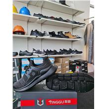 Safety Shoes - NTS 636