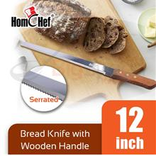 HOMCHEF Bread Knife With Wooden Handle - 12 inch