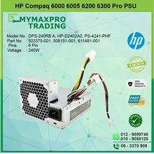 HP Compaq 6000 6005 6200 6300 Pro 240W Power Supply PSU 503375-001