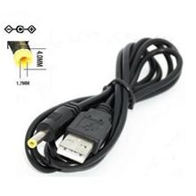 5V USB To DC 4.0x1.7mm Power Jack Cables PSP TV Box Charger Cable (1.2m)