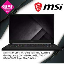 MSI Stealth GS66 10SFS-075 15.6'' FHD 300Hz IPS Gaming Laptop