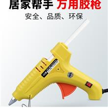 Glue Gun Hot Melt Glue Gun 100w 11mm