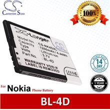 Original CS Phone Battery NK4DXL Nokia E7 E7-00 N8 N97 Mini Battery