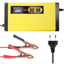 12V 8A Car Battery Charger  Wet Dry Lead Acid Battery-chargers