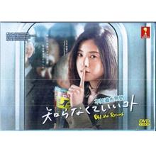 Off The Record Japanese TV Drama DVD