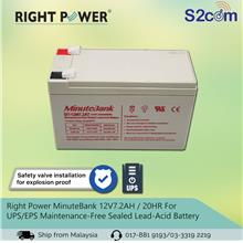 Right Power MinuteBank 12V7.2AH / 20HR For UPS/EPS Maintenance-Free Se