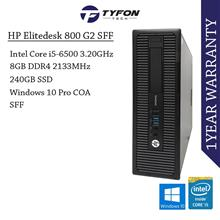 HP EliteDesk 800 G2 SFF i5 Desktop PC Computer (Refurbished)