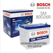 BOSCH SM NX110-5 / NS70 (80D26R) MF AUTOMOTIVE CAR BATTERY