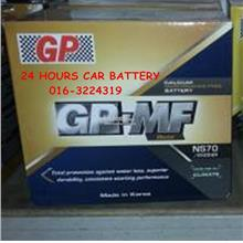 GP MF GOLD NS70 AUTOMOTIVE CAR BATTERY