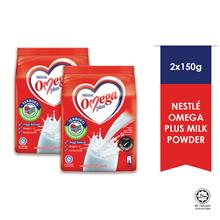 NESTLE OMEGA PLUS Milk Powder Softpack 150g, Bundle of 3