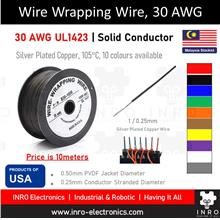 Wire Wrapping Wire, Single Strand Silver Plated, 30AWG, (10 meters)