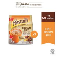 NESTLE NESTUM Grains  & More 3in1 Brown Rice 10x27g, Bundle of 3