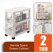 BIGSPOON SS00053 2-Tier Narrow Space Drawer Storage Cabinet with Wheel