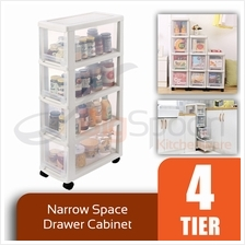 BIGSPOON SS00055 4-Tier Narrow Space Drawer Storage Cabinet with Wheel