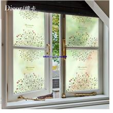 Frosted Opaque Glass Bathroom Toilet Window Electrostatic Sticker
