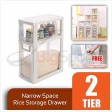 BIGSPOON SS00056 2-Tier High Quality Narrow Space Saver Rice Storage