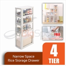 BIGSPOON SS00058 4-Tier High Quality Narrow Space Saver Rice Storage