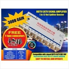 12 WAY HDTV DIGITAL TV Antenna Signal Line 1in12out Splitter Booster