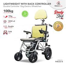 Fresco Electric Wheelchair Lightweight (Double Controller) 15kg