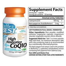 CoQ10 High Absoption with BioPerine, 100mg 120 Vegetarian Caps (USA)