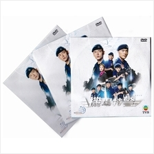 HK TVB Drama Airport Strikers 機場特警 DVD