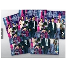 HK TVB Drama On-Lie Game 迷網 DVD
