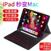 Apple iPad 2019/18/17 Pro 9.7/10.5/ Air bluetooth keyboard with casing