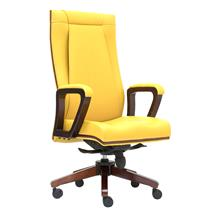Presidential High Back Wooden Series Office Chair - FREE E2291H