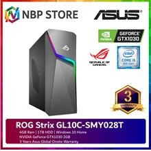 Asus ROG Strix GL10C-SMY028T Gaming Desktop