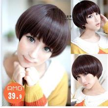 BoBO cut wig NB1/ready stock/rambut palsu
