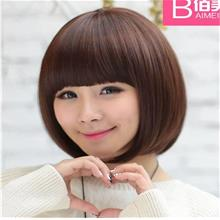 short wig CH718/ready stock/ rambut palsu
