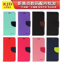 Korea Sony Xperia XA1/XA1 Ultra Mercury Case Casing Cover Twicolor