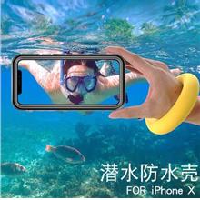 Apple iPhone 6 78plus X XR XS MAX Diving IP68 full Case Casing Cover